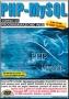 Corso PHP-MySQL