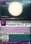 Corso sulle novità Premiere Pro CC 2017