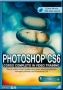 GDF Photoshop N.79 - Corso Photoshop CS6