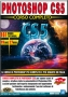 Photoshop N.70 - Corso completo Photoshop CS5