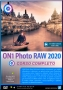 ON1 PHOTO RAW 2020 - CORSO COMPLETO