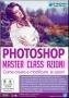 Photoshop N.106 - MASTER CLASS AZIONI