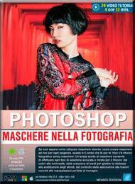 Corso Photoshop Maschere nella Fotografia